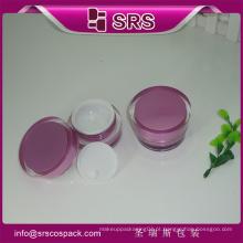 SRS promocionais de alta qualidade frasco acrílico cosméticos 50ml plástico vermelho recipiente creme facial embalagem