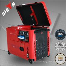 BISON China Taizhou BS7500DSE 60hz silent 6.0kva to 7.5kva Diesel Generator Set
