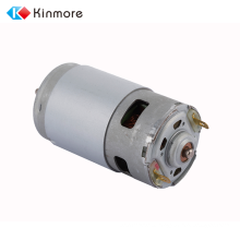 High Voltage Electric Motor RS-7712SH Used For Electric Trimmer Motor