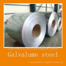 Рулон оцинкованной стали для строительства.
