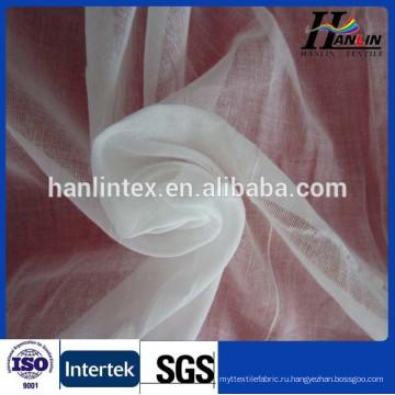 80s 60s 50s шарф ткань сплетенный полиэстер вуаль серая ткань