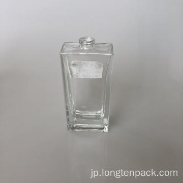 55ml Rectangular4ガラス瓶