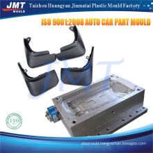 Hot new ultra high praise injection moulding for auto part
