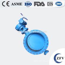 Electric motorized butterfly valve