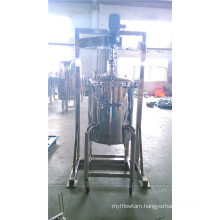 Stainless Steel Liquid Mixing Tank with Agitator