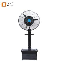 Water Fan-Industrical Fan-Mist Fan