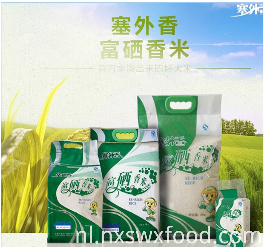 Delicious Egg Fried Rice
