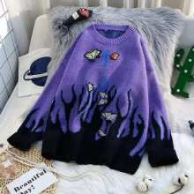 Knit Sweater Butterfly Fashion embroidery Patches Women