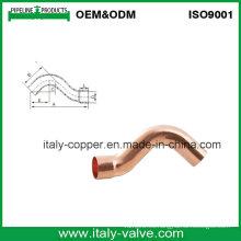ISO9001 Certificado de cobre S-Bend Fitting (AV8013)