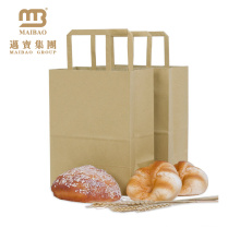 Custom Made Plain Grocery Shopping Brown Kraft Paper Food Bread Carrier Bags