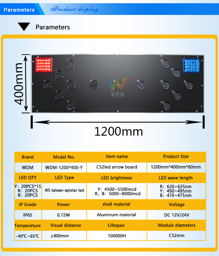 C52-led-arrow-board_02