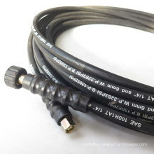 China supplier high pressure hydraulic rubber jet washer hose 3/8inch