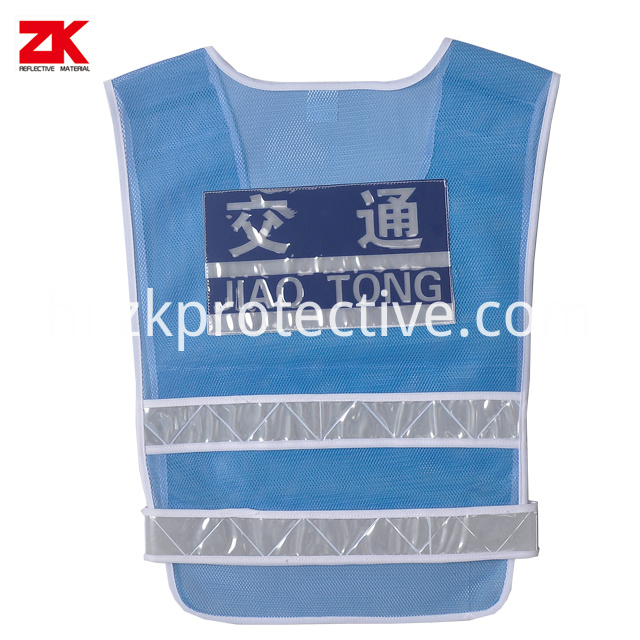 Mesh Blue Safety Vest