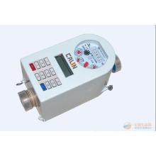 Smart Sts Keypad Предоплата / Предоплата Счетчик воды с системой вендинга