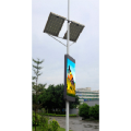 P4.81 Display de LED Light Pole