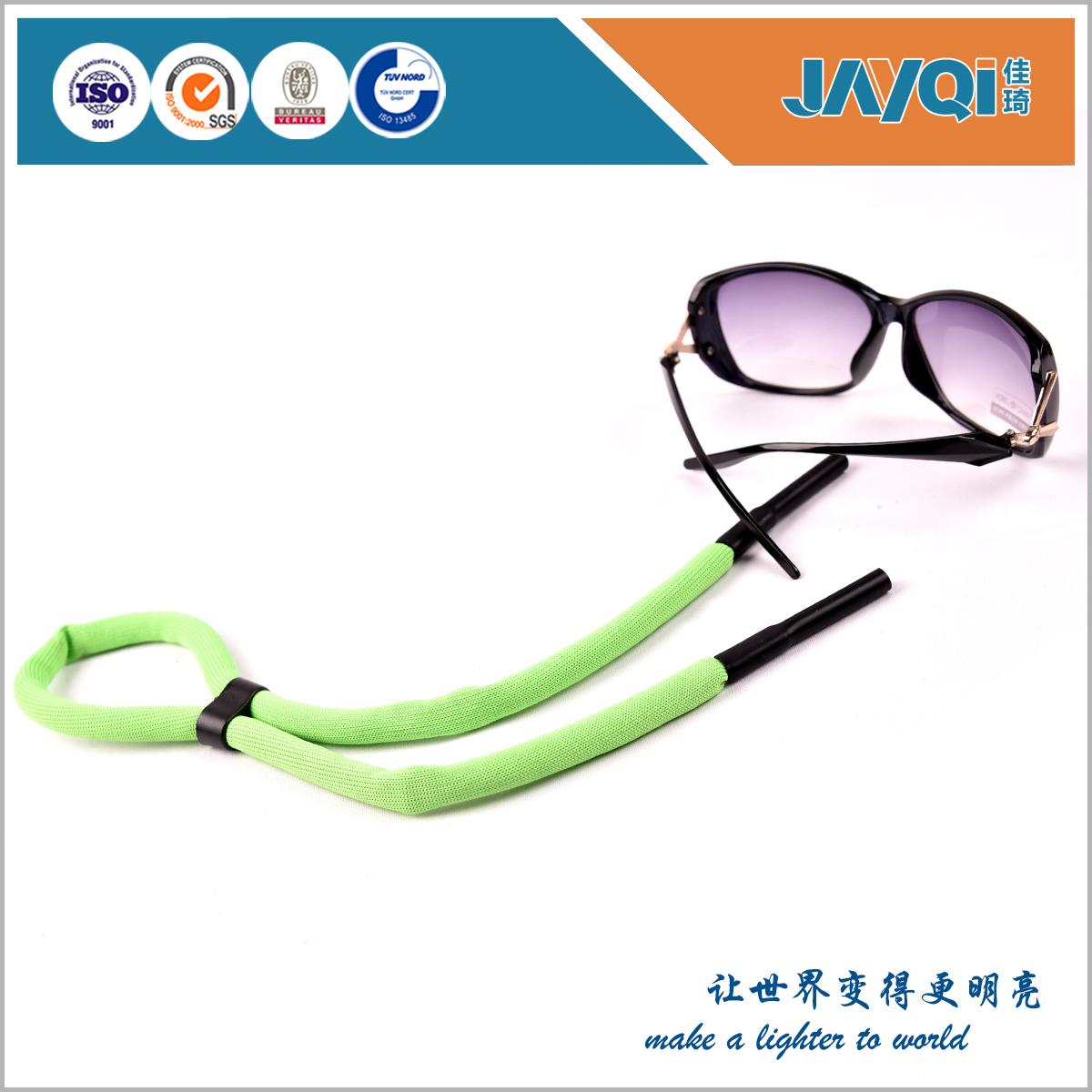 Custom Sunglasses Lanyards / Eyeglass Cord