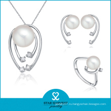 100% ручной работы мода жемчужное ожерелье и Кольцо комплект ювелирных изделий (в J-0080)