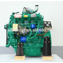 china supplier 4105 series water-cooled diesel engine