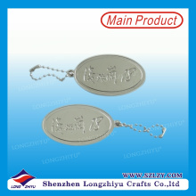 Brand Advertising Silver Embossing Keychain Metal Tag