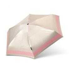 Супер свет мода мини в 5 раз превосходное анти-УФ солнцезащитный крем зонтик