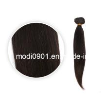 Wig- 100% Natural Straight Brazilian Human Hair