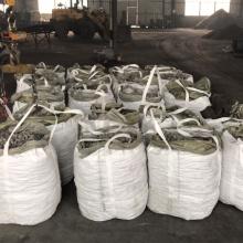 75% 80% Silicon Carbide Ball/Briquette
