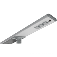 50W integrate Solar PV LED Street Light all in one type