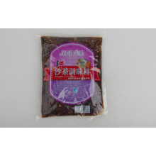 Shacha sauce hot pot material de fundo