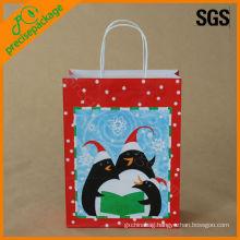 printed christmas paper packaging bag