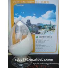 Clothianidin 98%TC, 48% SC, pesticide effective insecticideCAS NO.:210880-92-5