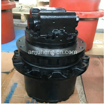 جهاز السفر PC60-8 Final Drive PC60-8 Travel Motor