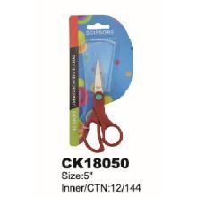 5 Inch Hot Sell Paper Cutting Scissor