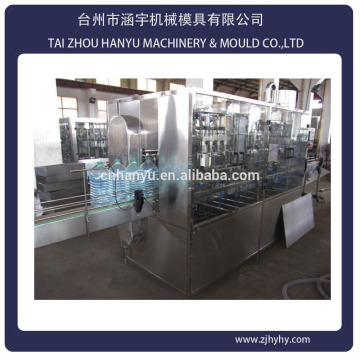 small mineral water production line