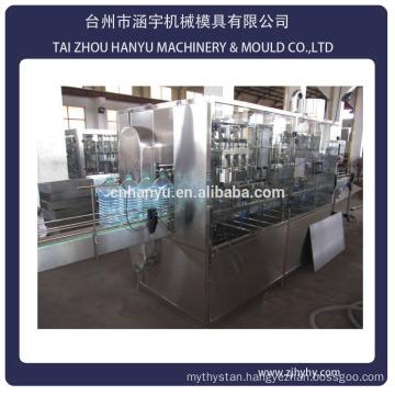 bottle filling machine price(12-12-5)