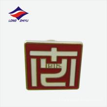 School custom symbolic rectangle shape lapel pin badge