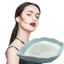 Buy online active ingredients Acetyl Tetrapeptide-2 powder