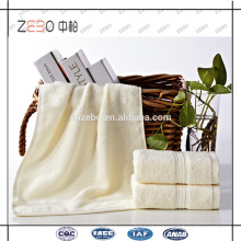 Guangzhou Supply High Quality Soft and Comfortable Beige Cotton Hotel Towel