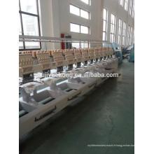 YUEHONG machine à broder tubulaire la plus longue 12 têtes à vendre
