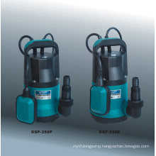 Submersible Garden Pump (DSP-350P/ DSP-550P)