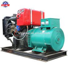 Générateur diesel STC-20 groupe électrogène diesel 20KW Générateur spécial STC-20 groupe électrogène diesel quatre cylindres en cuivre complet