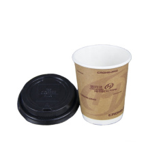 8 12 16oz hot style sale travel party kraft paper coffee cups for beverage with lid cover straw sleeve