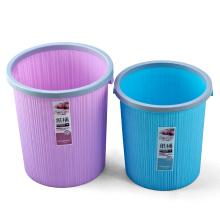 Plastic Round Open Top Waste Bin with Loop