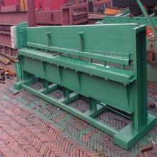 Automatic Hydraulic guillotine shearing machine