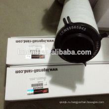 INGERSOLL RAND Новая продукция! Замена на INGERSOLL RAND За исключением пылевого фильтра 85565513, IR Compressor Precise filter