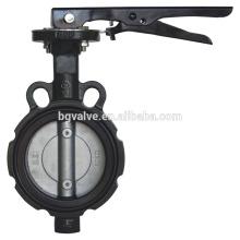 Válvula Borboleta Série BG260A tipo sem encosto