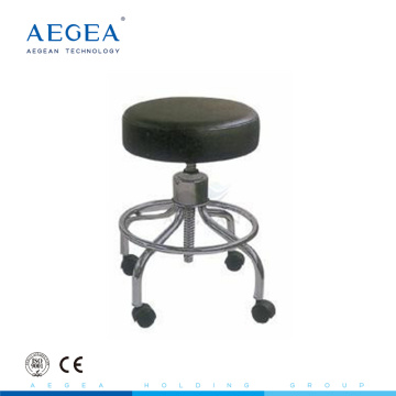 AG-NS001 con ruedas altura ajustable silla de hospital mueble médico ronda taburete redondo taburete