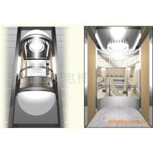 Ascenseur panoramique Fujizy avec salle des machines