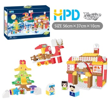 New Children Building Blocks Toy Christmas Gift