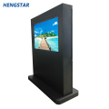"55 ""Outdoor HD 1920 * 1080 Werbedisplay"