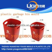 plastic supermarket basket mould maker injection basket mould in taizhou zhejiang china